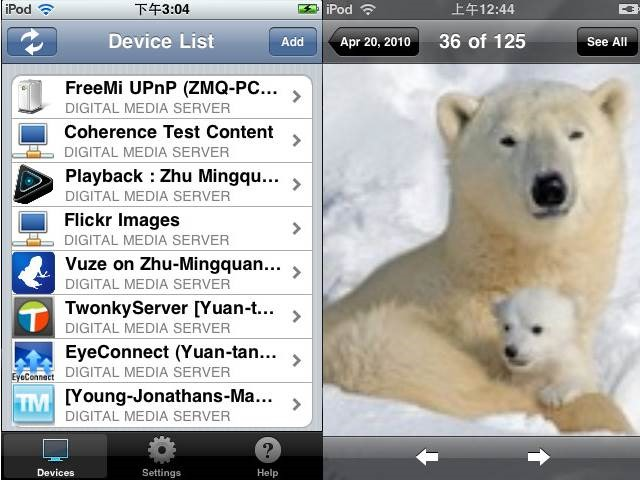 AirPlayer - DLNA Streaming Apps For iPhone