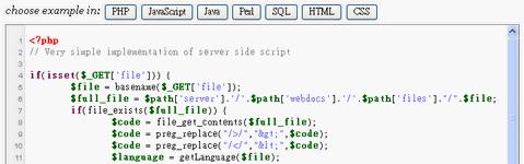 CodePress 11 useful JavaScript syntax highlighter