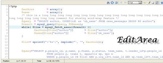 EditArea 11 useful JavaScript syntax highlighter