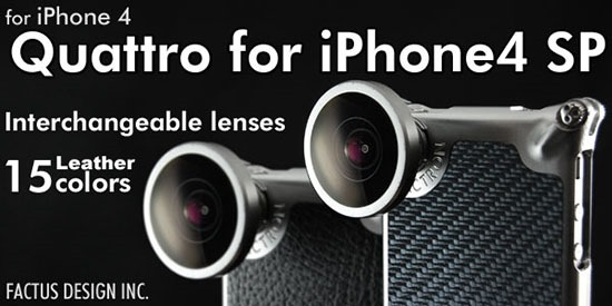 Factron Quattro - best lenses for iphone photography