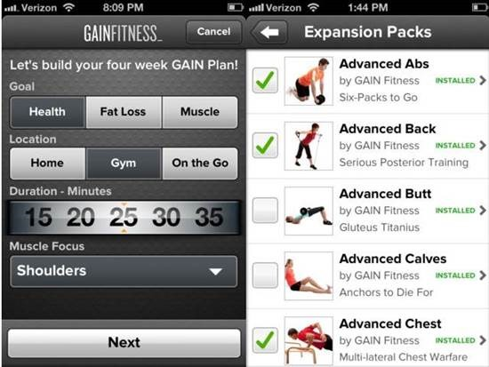 GAIN Fitness - Fitness Apps for iPhone