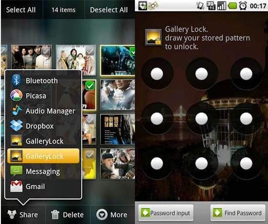 Gallery Lock - Best Photo Locking Apps for Android