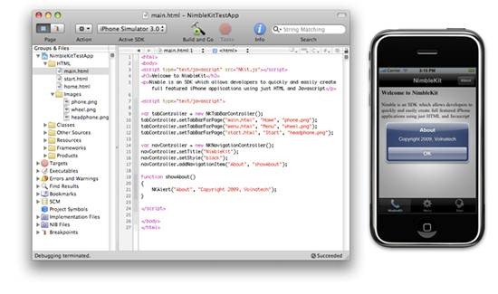 NimbleKit - iPhone and iPod touch application developer