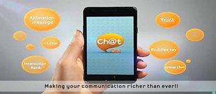 Samsung ChatOn - 14 Best Messaging Apps for Android Devices