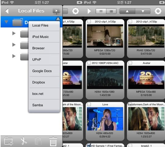 Yxplayer for iphone - Best video player for iPhone