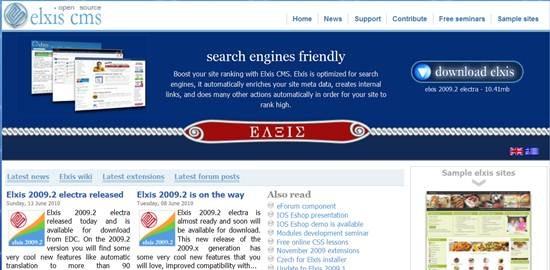 Elxis CMS - SEO friendly content management system