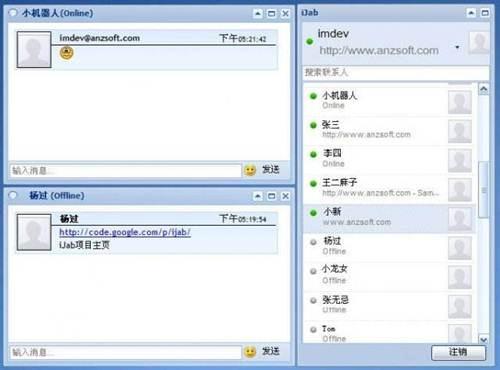 iJab - web based Ajaxed instant messenger Client