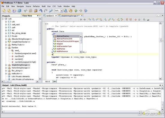 NetBeans - open source IDE