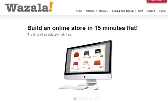 wazala shopping cart software